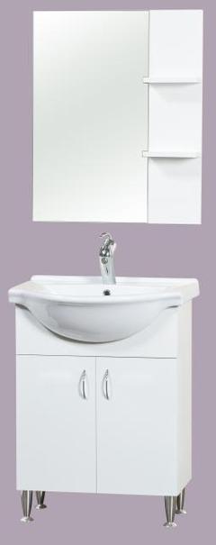 Róma 65 fürdőszoba szekrény, lábbal